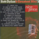 "Bob Dylan  ""Greatest Hits 2"" - СД"