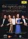 THE OPERA GALA – LIVE FROM BADEN-BADEN / ANNA NETREBKO & other stars BLU-RAY