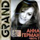 "ГЕРМАН АННА - ""Grand Collection"" 2 CD"