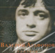 "Агафонов Валерий ""Романсы"" - СД"