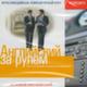 АНГЛИЙСКИЙ за рулём (Деловой)  - 2 CD