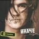 """БИГУДИ - """"Иначе"""" (Без Гришковца) CD"""