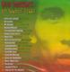 "Bob Marley  ""Greatest hits"" - СД"