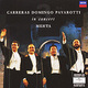 "3 GREAT TENORS / 3 Тенора: Pavarotti, Domingo, Carreras - ""In Concert - Rome 1990"" CD"