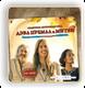 """DEVA PREMAL / ДЭВА ПРЕМАЛ И МИТЕН - """"Священные Песнопения Йоги"""" DVD+CD"""