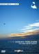 ВОКРУГ СВЕТА - Ocean Feelings / Почувствуй Океан DVD