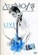 "ДИДЮЛЯ - ""Live in Saint Petersburg""  DVD"
