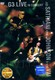 "G3: Joe Satriani, Eric Johnson, Steve Vai - ""Live in Concert""  DVD"