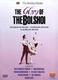 СЛАВА БОЛЬШОГО БАЛЕТА / THE GLORY OF THE BOLSHOI DVD