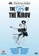 СЛАВА КИРОВСКОГО БАЛЕТА / The Glory of The Kirov DVD