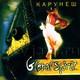 "KARUNESH - ""Global Spirit"" CD"