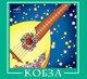 """ВИА КОБЗА - """"Кобза"""" CD"""