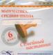 МАТЕМАТИКА ( 6 кл.) - СД-ROM