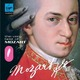 "МОЦАРТ В.А. / MOZART W.A. - ""The Very Best of Mozart"" Сборник 2 CD"