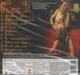 "REFLEX ""ГАРЕМ"" - CD"