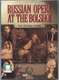 "БОЛЬШОЙ - ""Russian opera at the Bolshoi"" - Vintage years DVD"