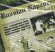 RUSSIAN RAPCORE v.1 - CD