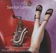 """Сборник """"SAX for lovers"""" - CD"""