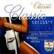 "СБОРНИК - ""Classic Cocktail"" vol.2 CD"