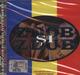 """ZDOB SI ZDUB - """"Hardcore Moldovenesc"""" - CD"""
