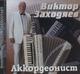"Заходяев Виктор - ""Аккордионист ч.3"" - СД"